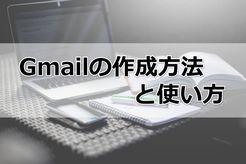 gmail_s1