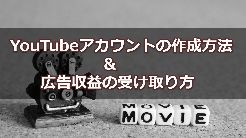 youtubeaka_s1