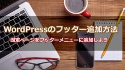 wordpress_s1